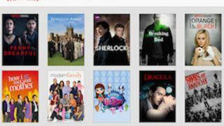 Vous n'avez pas tout compris à l'offre Netflix ? On vous explique tout !