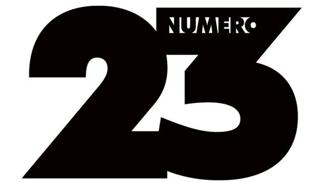 La chaîne Numéro 23 disparaîtra-t-elle vraiment en juin 2016 ?