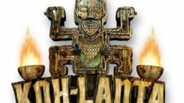 Les aventuriers de Koh-Lanta démarrent en fanfare