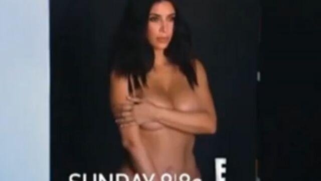Ils ont buzzé cette semaine : coup dur pour M Pokora sur Facebook, Kim Kardashian nue