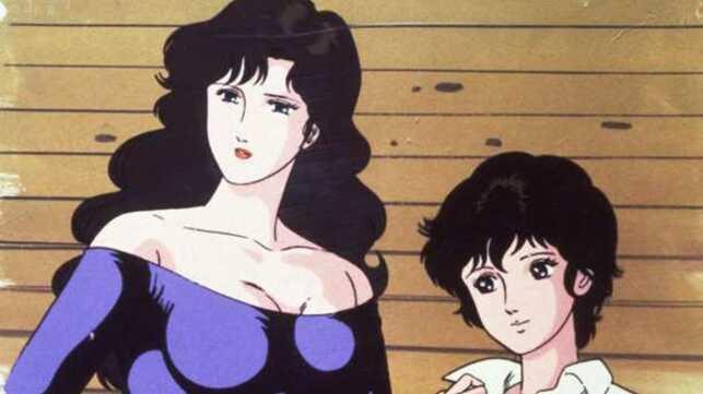 Anime dessin animé sexe