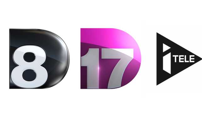 chaine 17 programme