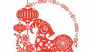 Horoscope chinois : Quelle est sa signification ? Que nous réserve l'Année de la Chèvre ?
