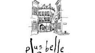 Plus belle la vie reste sur France 3