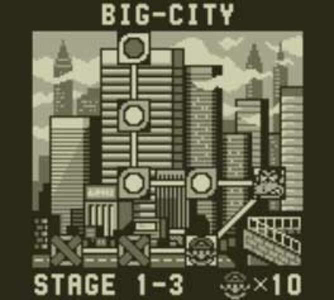 Donkey Kong - Game Boy (1994)