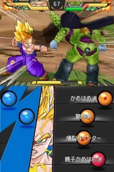 Dragon Ball Kai: Ultimate Butôden (2011 - Nintendo DS)