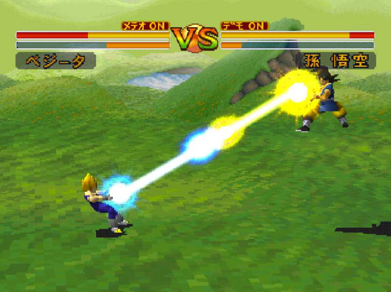 Dragon Ball : Final Bout (1997 - PlayStation)