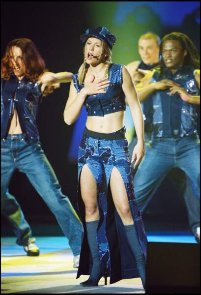 Elle a le même version jean !