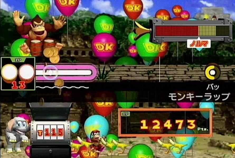 Donkey Konga - GameCube (2003)