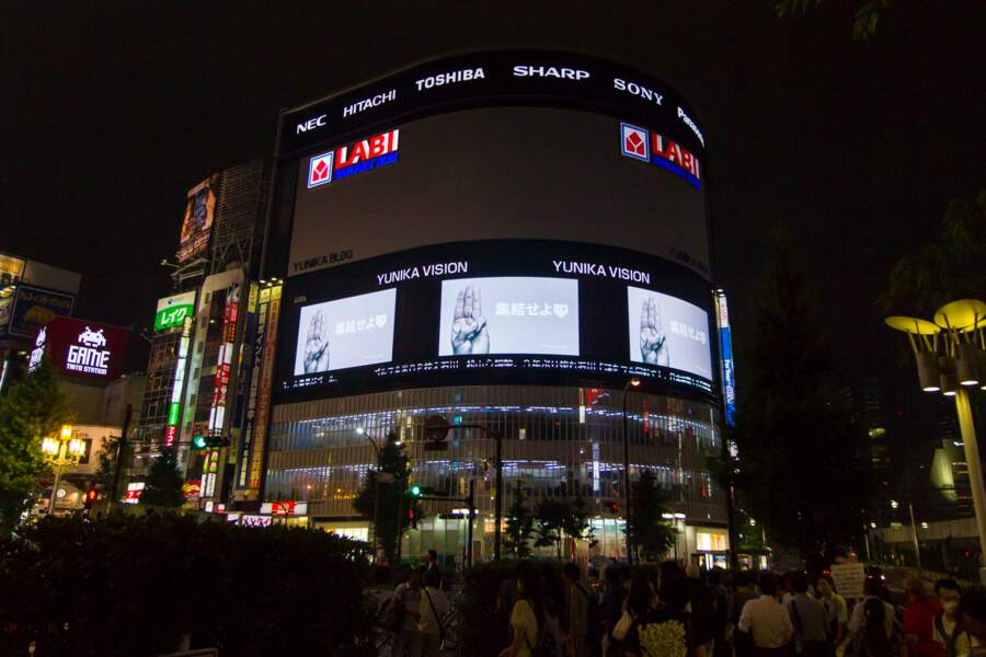 A Tokyo (Japon)