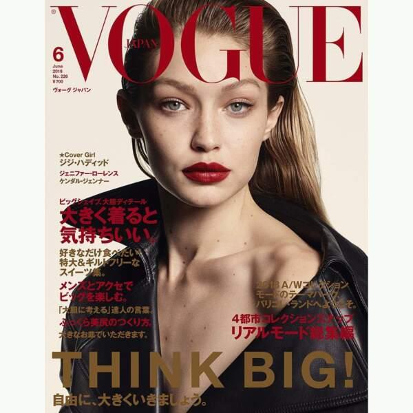 Trop contente de partager la couverture de Vogue Japon du mois de juin 2018.