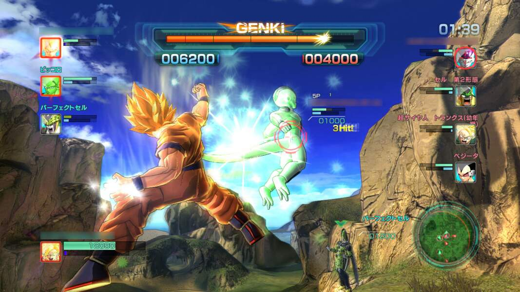 Dragon Ball Z : Battle for Z (2014 - PlayStation 3, PlayStation Vita & Xbox 360)
