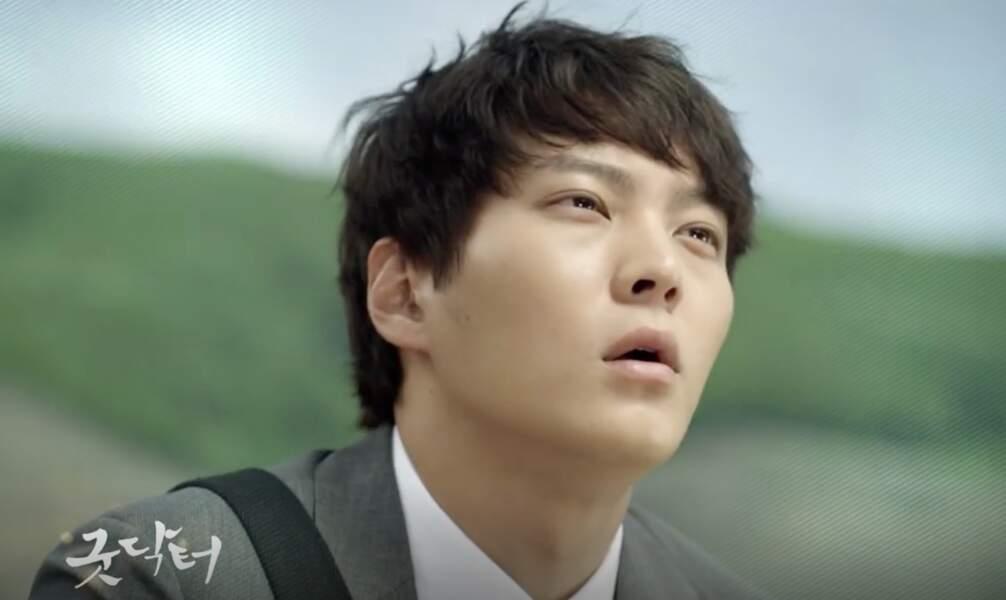 The Good Doctor est inspirée d'une série coréenne, avec Joo Won, diffusée en 2013 sur KBS2.