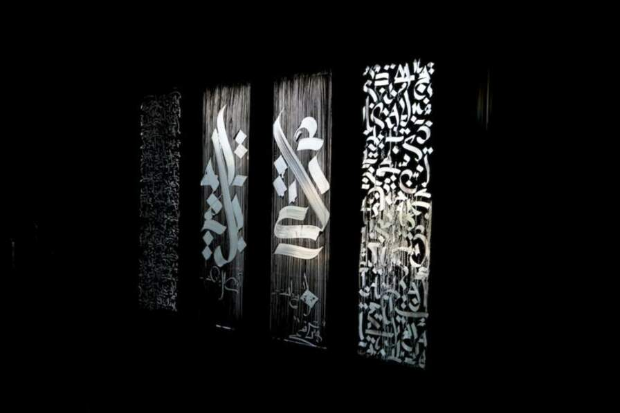 L'artiste Hosni a même offert des vitraux à cette chapelle du street art