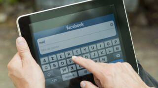 Comment changer son nom sur Facebook ?