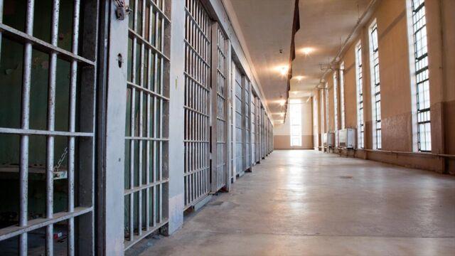 Etats-Unis : survivre dans une prison de haute sécurité