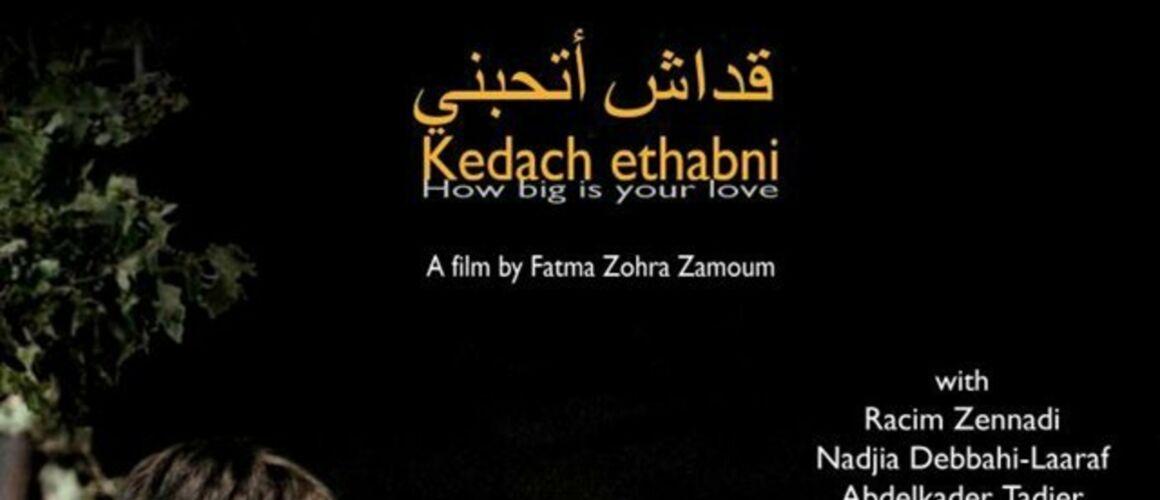 Kedach Ethabni : How Big is your Love
