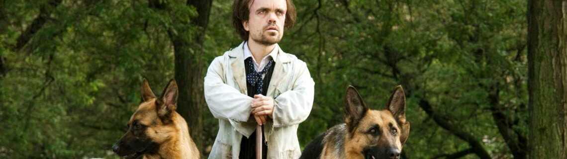 Chien Volant underdog, chien volant non identifié de frederik du chau (2007