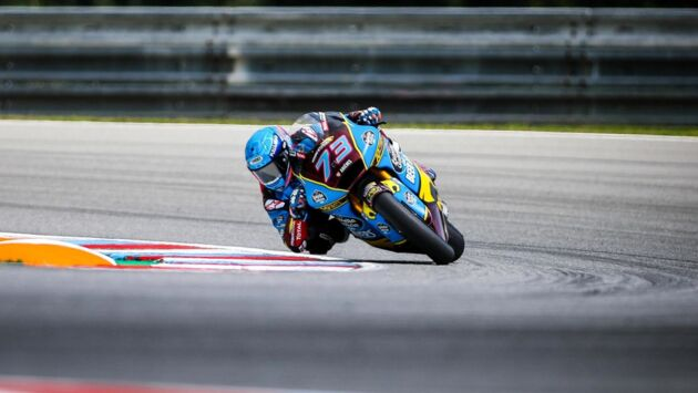 Moto 2 : Grand Prix d'Andalousie