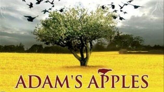 Les Pommes d'Adam