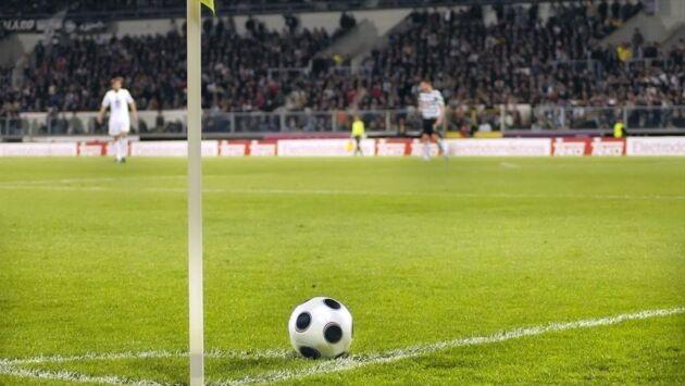Football : EFL Cup