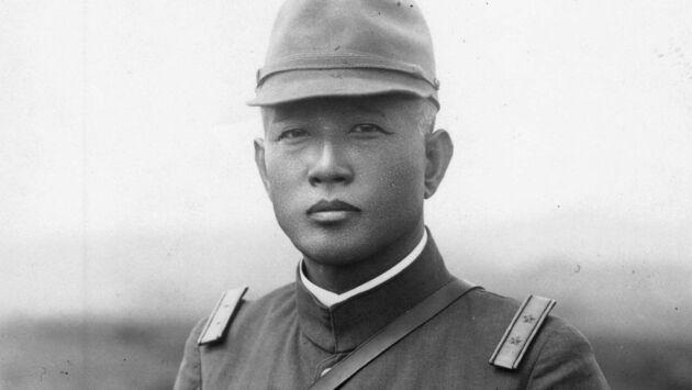 Général Ishiwara