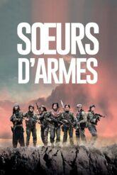 Cinéma : Soeurs d'armes
