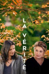 Cinéma : La vérité