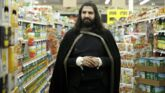 Série TV : What We Do in the Shadows