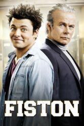 Cinéma : Fiston