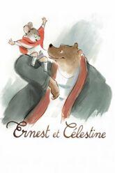 Cinéma : Ernest et Célestine
