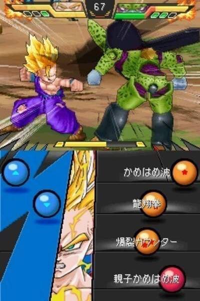 Dragon Ball Kai: Ultimate Butôden (2011 - Nintendo DS)