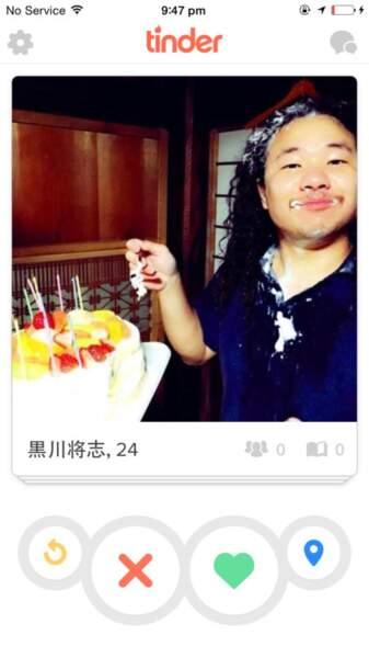 Sa photo de profil n'est pas du tout attractive mais il a l'air marrant