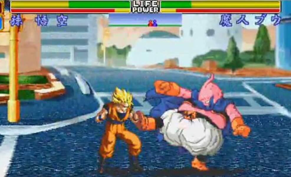 Dragon Ball Z Shin Butôden (1995 - Sega Saturn)