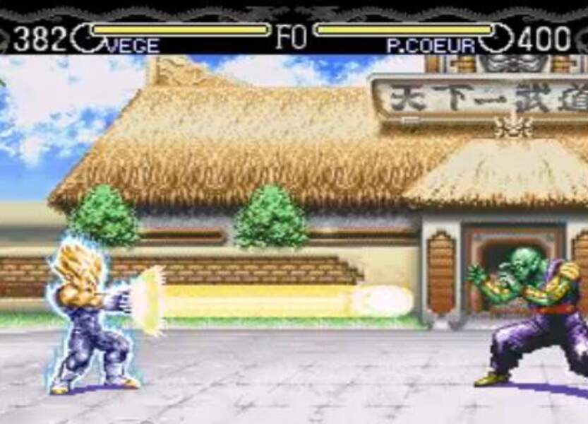 Dragon Ball Z: Hyper Dimension (1996 - Super Nintendo)