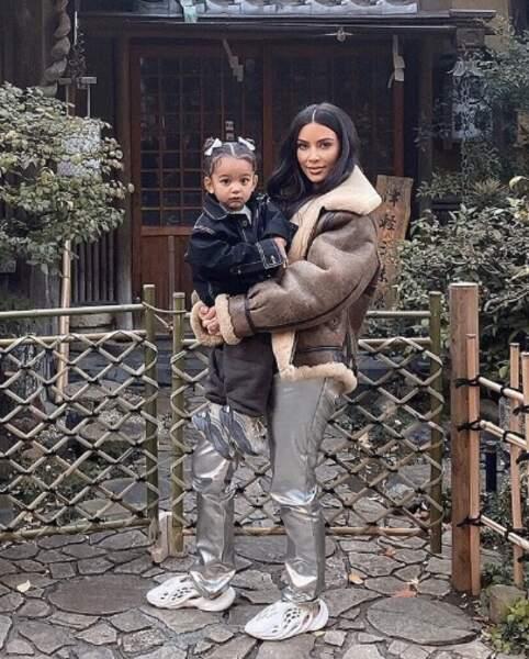 Kim Kardashian a fait découvrir le Japon à sa fille Chicago.