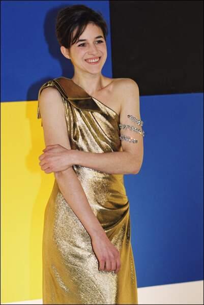 Sirène en lamé or en 1999