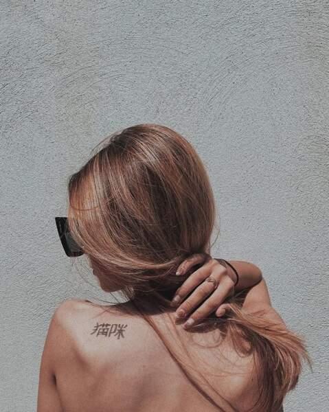 Annily Chatelain, elle, a dévoilé un (faux) tatouage au feutre.